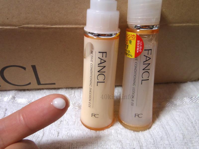 ファンケル化粧品スキンケアトライアルセット