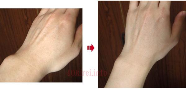 プラセンタで肌を綺麗にする方法の効果画像