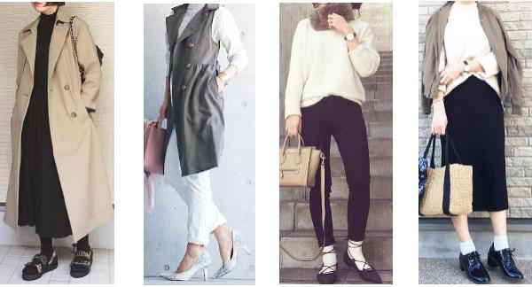 40代ファッションtitivate