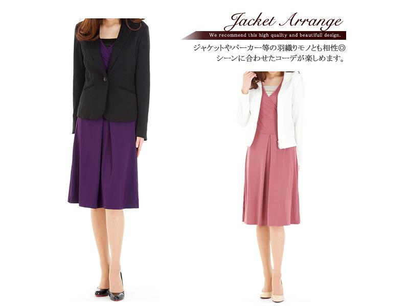ティアクラッセの40代春ファッション