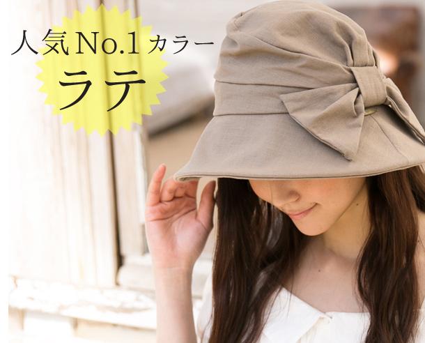 小顔効果UV対策の帽子