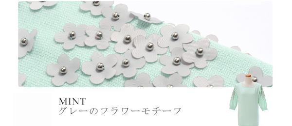 40代春ファッション7分袖