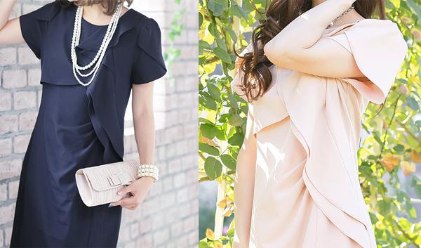 40代ファッションのお洒落ドレス