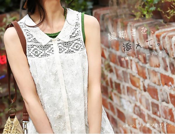 40代ファッションの刺繍ノースリーブシャツ