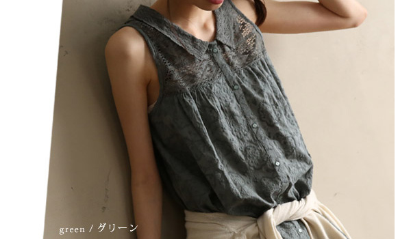 刺繍ノースリーブシャツ