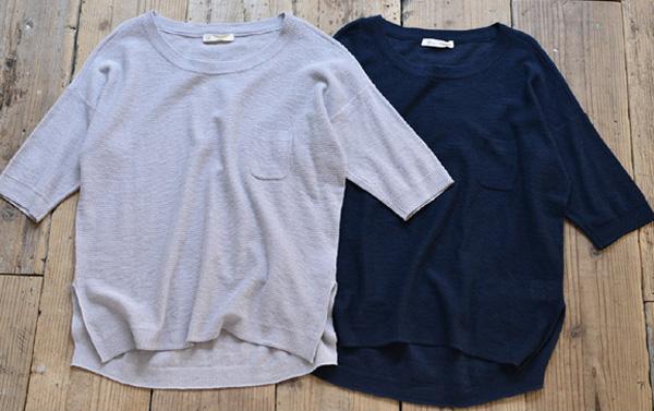 七分袖の綿麻プルオーバー