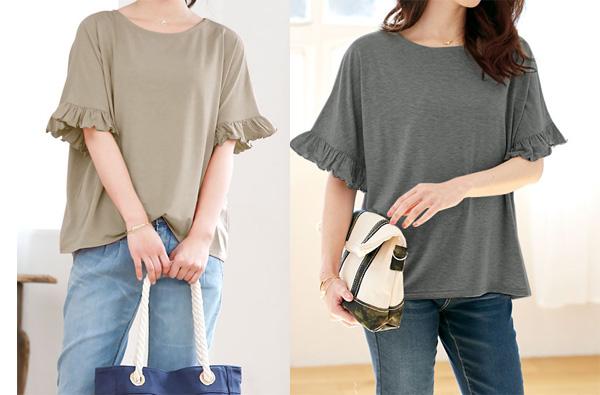 40代ファッションの2typeデザインとろみ素材Tシャツ