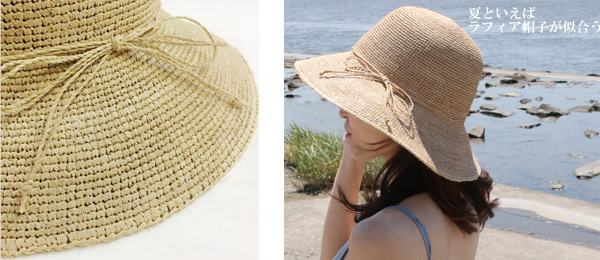 40代に人気のおしゃれ帽子