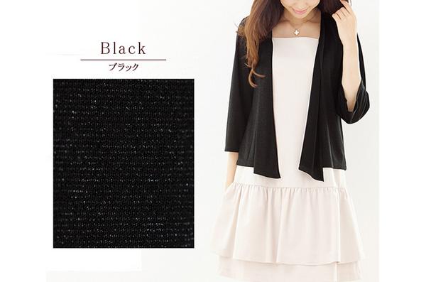40代ミセスファッションのカーディガン黒