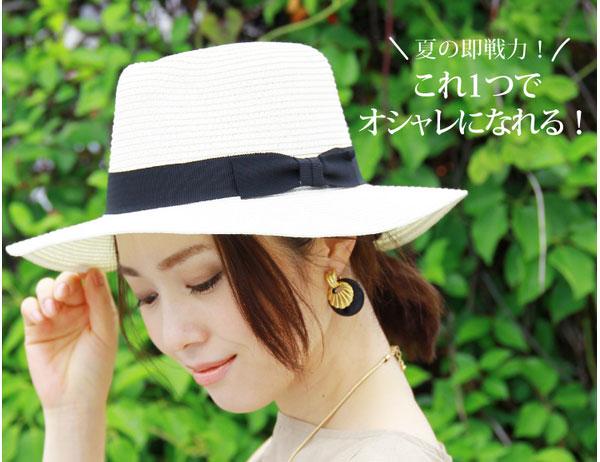 40代に人気のオシャレ帽子