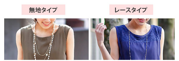 40代ファッションのマキシワンピース