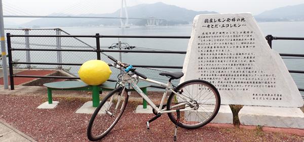 瀬戸内しまなみ海道サイクリング 生口島