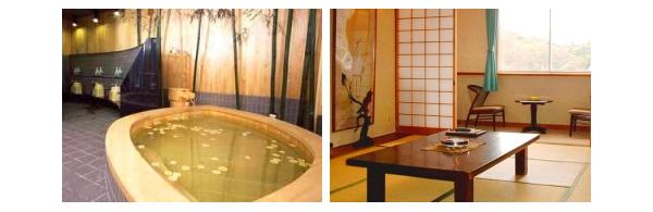 レモン風呂の宿 つつ井