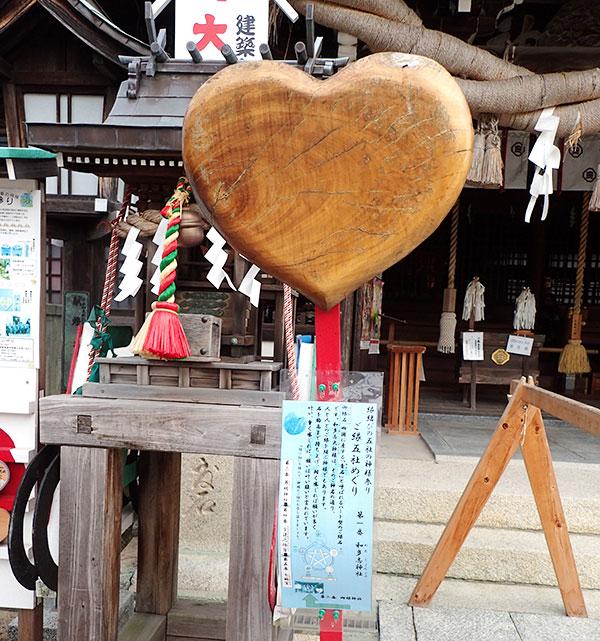 瀬戸内しまなみ海道の大山神社