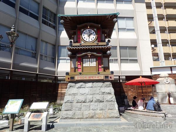道後温泉「放生園」のカラクリ時計