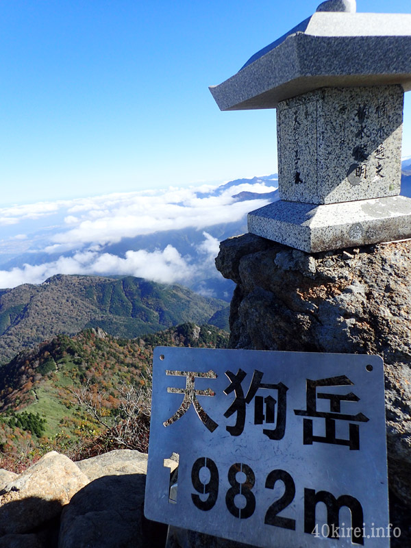 天狗岳と雲海