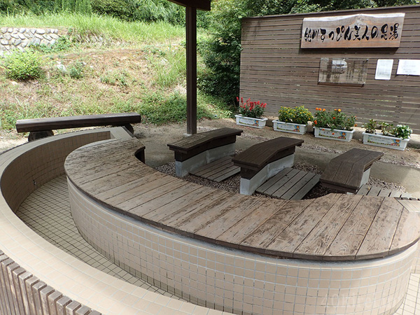 鈍川温泉すっぴん美人の足湯