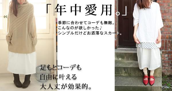 20161110_0104
