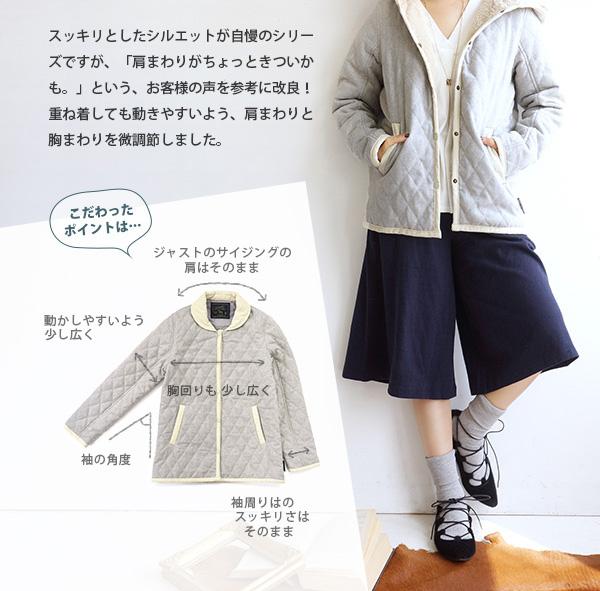 体型カバーもできるキルティングジャケット