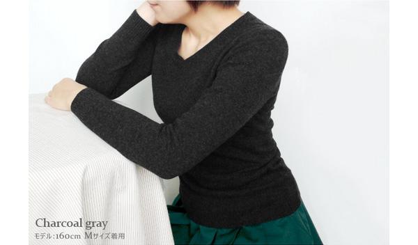 贅沢カシミヤ100%Vネックセーター