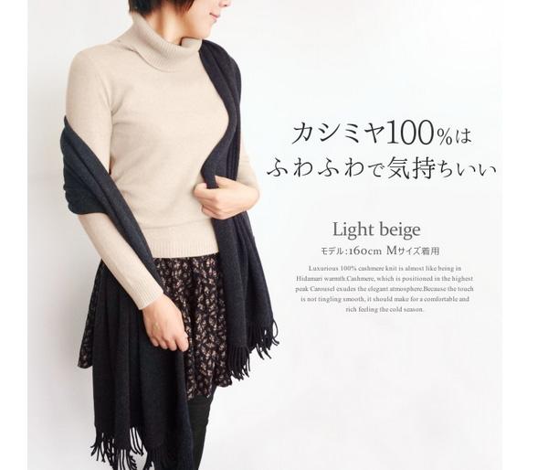 贅沢カシミヤ100%タートルネックセーター