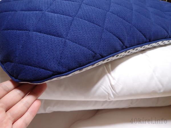 ライズ東京の枕