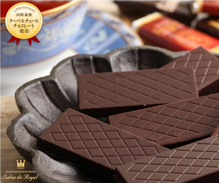 ハイカカオチョコレートで便秘改善