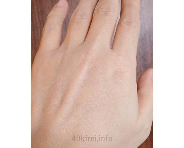ビーグレンのシワ消し化粧品レチノールの効果写真