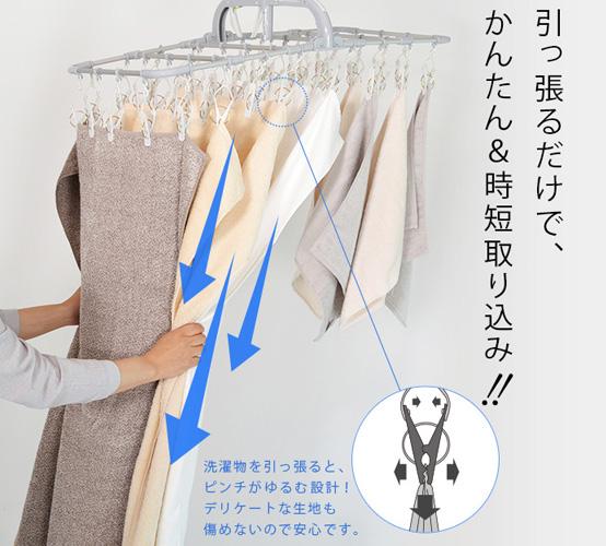 横持ちアルミ洗濯ハンガー&のびのび7連ハンガー