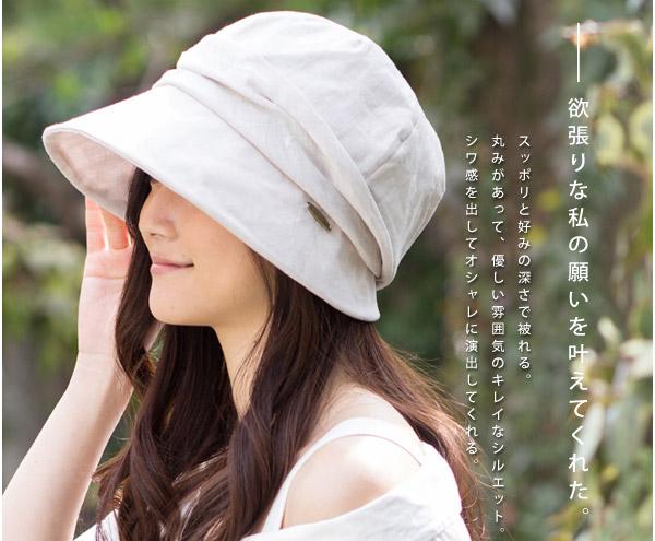 人気のオシャレ帽子が送込1000円