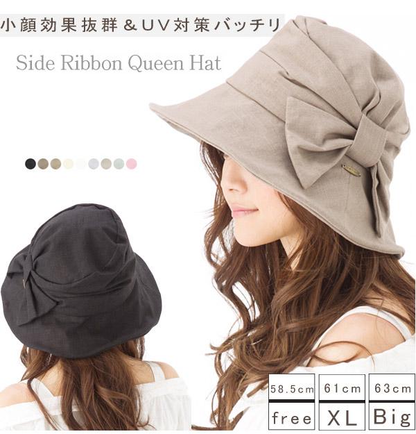 帽子が欲しいけど見つからない