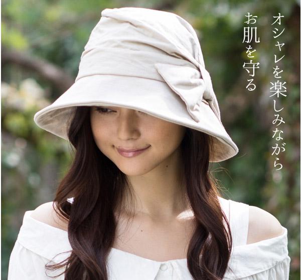 小顔効果抜群のオシャレ帽子も送込1000円