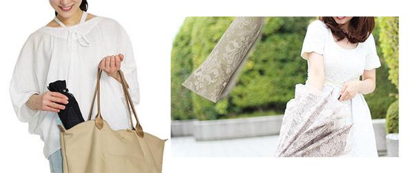 オシャレ折り畳み日傘