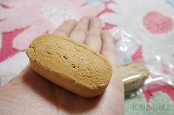 人気の豆乳おからクッキー