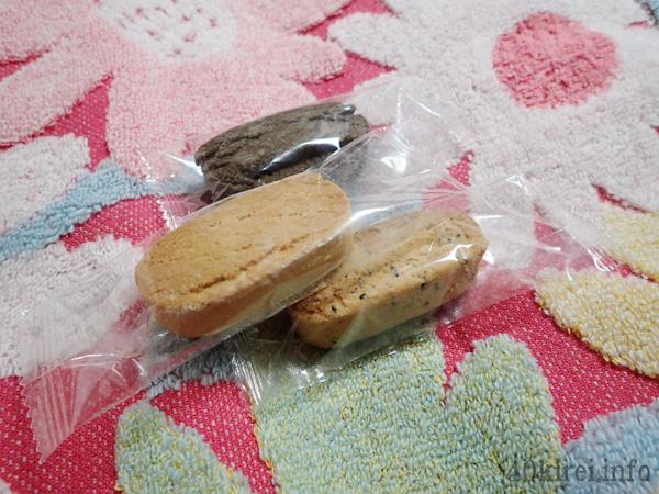 この甘さは安心!砂糖の半分のカロリー