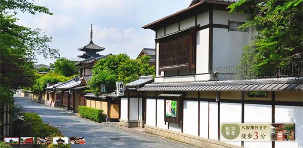 京都老舗料亭「道楽」